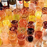 梅田で150種類以上の飲み放題をお得に楽しむ!◎