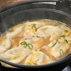 鶏白湯とアゴのWスープ!炊餃子 1人前