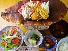 寿楽久 三町店のおすすめ料理1