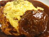 オムライス&cafe STYLEのおすすめ料理3