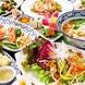 アジア料理と地元野菜の融合。アジアが好きになる。