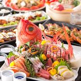 港 MINATO 渋谷店のおすすめ料理3
