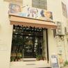 カフェチーポオイト CAFE TIPO8のおすすめポイント2