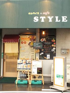 オムライス&cafe STYLEの雰囲気1