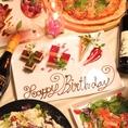 【全席個室】クーポン利用でデザートプレートサービス。女子会や誕生日や記念日、結婚式二次会や会社宴会やその他各種パーティーにお使いください。