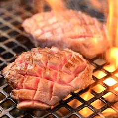 極~焼肉 ヤキ肉マン 刈谷駅前店のおすすめ料理1