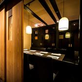 浜松町店限定!多種多様な宴会完全個室!他の居酒屋にはないデザイナーの遊び心が伝わってきます!ご予約ですぐに埋まってしまう大人気のお席となっております。まずはお気軽に浜松町店にお問い合わせください♪浜松町店は飲み放題も998円からご用意しておりますので団体様での居酒屋パーティーにおすすめ!
