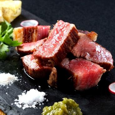 京野菜と創作料理 中家のおすすめ料理1