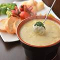 料理メニュー写真チーズフォンデュ&野菜のセット