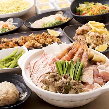つくしんぼう 土筆んぼう 布施南口駅前店のおすすめ料理1