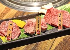 焼肉ブリッヂ 志木東口店の特集写真