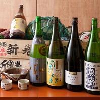魚盛神田東口店厳選!こだわりの日本酒たち…