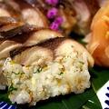 料理メニュー写真焼サバ寿司(1本)