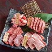 王様の焼肉くろぬま 寒河江店のおすすめ料理3