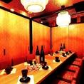 一枚板で作られたこだわりのテーブル、座り心地を重視した椅子のVIPルームです。飲み会や宴会、接待、会食にもおすすめ!
