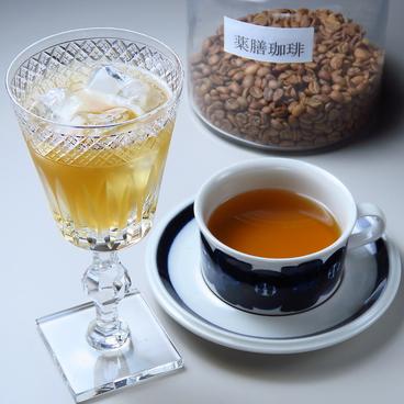 エムエデギャラリー カフェ M et D Galerie cafe 三軒茶屋のおすすめ料理1
