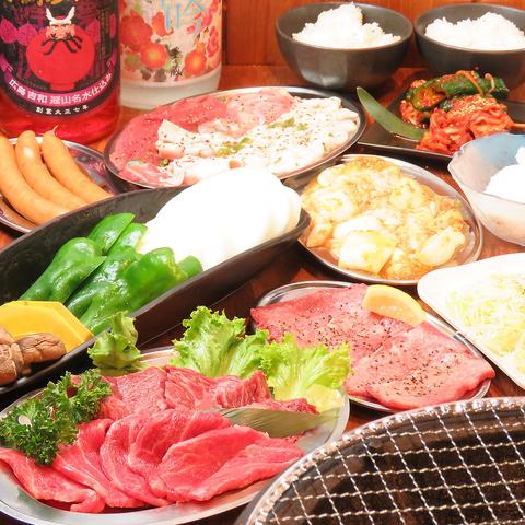【スタホルコース】お食事のみ全11品3000円