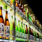 八海山越後屋 名古屋店の雰囲気2
