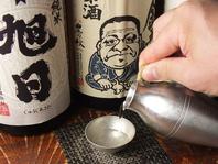 リーズナブルな価格なので、沢山の日本酒に出会える店♪