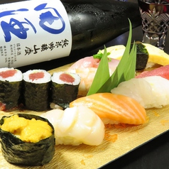 鮨あてまき ゆらりのおすすめ料理1
