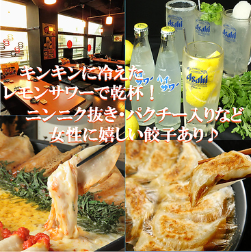 博多餃子舎 603 新横浜店のおすすめ料理1