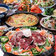 焼肉 韓国家庭料理 香味苑の写真