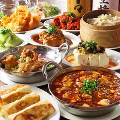 中華そばと酒 彩華の写真