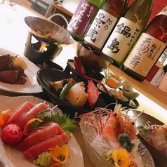 日本酒と四季の料理 山紫水明の写真