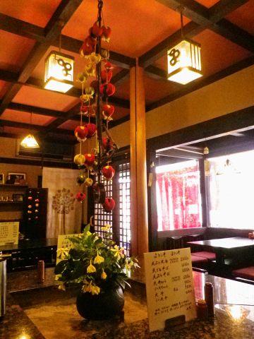 吟松 奈良町店