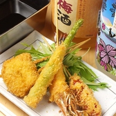 大衆酒場 敬丸のおすすめ料理3