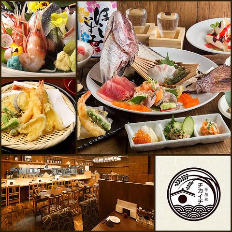 【名古屋ルーセントタワー地下1F】地産地消のこだわり料理と厳選日本酒が名物です
