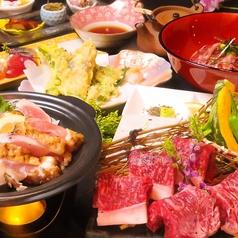 炭火料理とお酒 火凛のおすすめ料理1