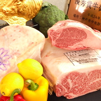 肉は神戸牛しか使いません。一頭買いだから希少部位も
