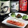 広島お好み焼 TachiMachiのおすすめポイント3
