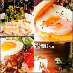プラスガーデン +GARDEN DINING&CAFEの写真
