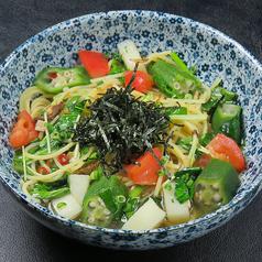 緑野菜とトマトのだし醤油仕立て