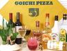 51 GOICHI PIZZAのおすすめポイント2