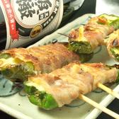 串八珍 くしはっちん 浅草橋店のおすすめ料理3