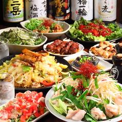 鶏豚キッチン むしゃむしゃ 蘇我西口店のおすすめ料理1