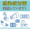 入船鮨 南店のおすすめポイント1