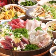 2H飲放付宴会コースは2800円(税抜)~豊富にご用意!