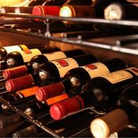 ワインは常時30種類以上!