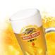 一番搾り麦汁だけを使ってつくるこだわりの生ビール