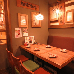会社帰りに気の合う仲間と地元九州の素材を使った郷土料理をご堪能頂けます☆
