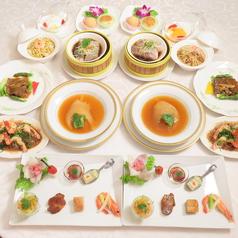 香港海鮮料理 海南の写真