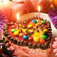 世界に一つだけ♪お祝いに合わせてケーキ作成します★