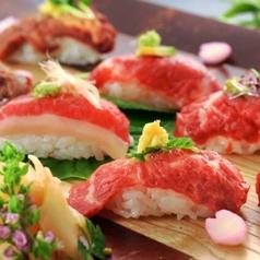 個室居酒屋 咲蔵 SAKURA 金山駅店のおすすめ料理1