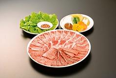 びっくぼす 森崎本店のおすすめ料理1