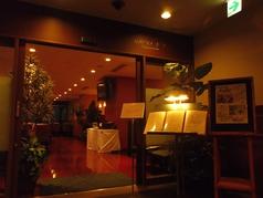 レストラン オーブの写真