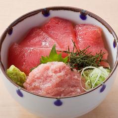 料理メニュー写真マグロ二色丼